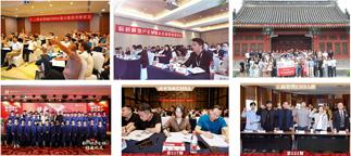 北京企业培训学员留影